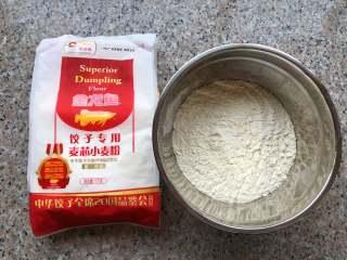 四喜蒸饺,金龙鱼饺子专用麦芯小麦粉倒入较大的容器里。