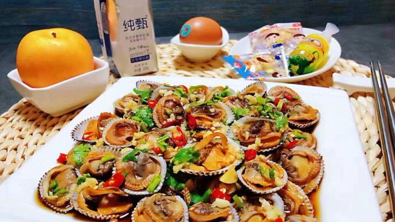 冬至美食+蒜蓉麻辣毛蚶,这道美味也可以是追剧的最佳小吃