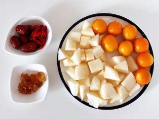 冰糖雪梨金桔饮,雪梨去皮切小块,金桔用盐搓洗,用刀把每个金桔划2~3个口子。