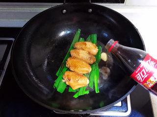 可乐鸡趐,把鸡翅放入锅里的香蒜叶上面,加入可口可乐