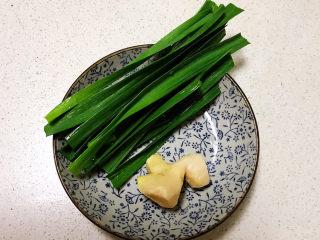 可乐鸡趐,把香蒜叶和鲜姜清洗干净