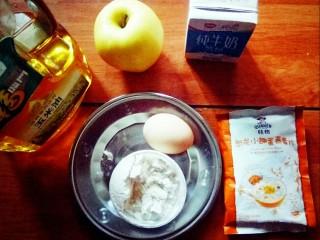 #情暖冬日#   苹果燕麦饼,准备食材。