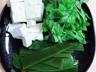 海带骨头汤,豆腐切块儿、海带多洗几遍,祛除盐水,豌豆尖掐根儿留苗儿待用。