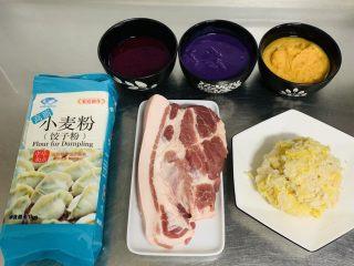 彩色猪肉酸菜大馅水饺🥟,准备材料