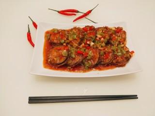 鱼香茄盒,成品图