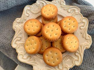 超级拉丝牛轧饼干,成品图
