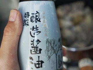茶树菇炖鸡,我们想要的味道!,特级酿造酱油。