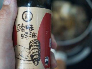 茶树菇炖鸡,我们想要的味道!,蚝油。