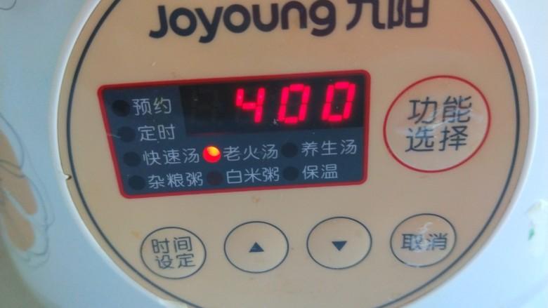 白萝卜羊肉汤,点功能键4:00小时。