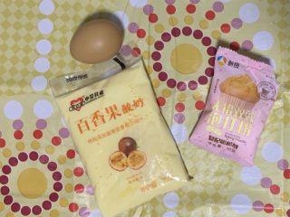 酸奶鸡蛋饼,准备