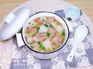 白萝卜羊肉汤,喝起来吧!