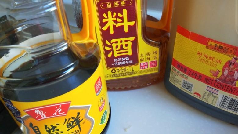 广州肠粉,<a style='color:red;display:inline-block;' href='/shicai/ 718'>料酒</a>,耗油,<a style='color:red;display:inline-block;' href='/shicai/ 692'>酱油</a>准备好。