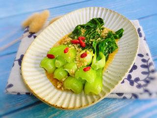 蒜蓉小白菜,营养丰富、健康美味!