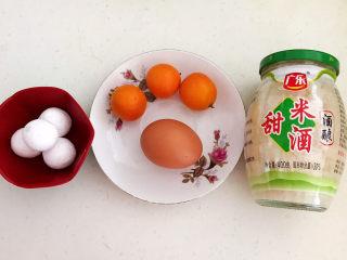 雞蛋醪糟湯,準備食材:醪糟,土雞蛋,小金桔,黑芝麻湯圓