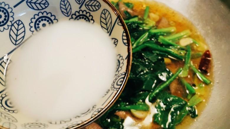 猪肝菠菜汤,加入水淀粉增稠 继续煮开