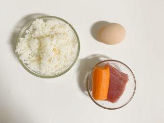 1周宝宝辅食:牛肉碎蛋炒饭,准备食材