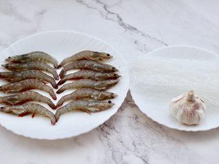 金蒜粉丝蒸海虾,首先备齐所有的食材。