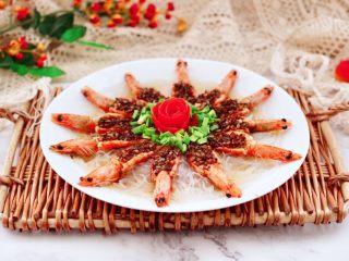金蒜粉丝蒸海虾,成品一