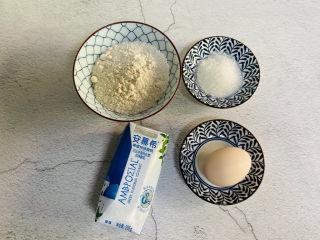 酸奶鸡蛋饼,准备好食材