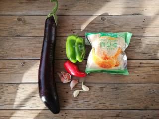 避风塘茄子,准备食材。
