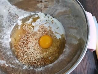 奶香花生酥饼,鸡蛋一个