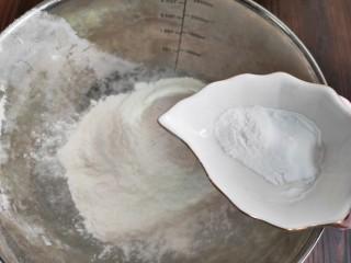 奶香花生酥饼,加苏打粉和泡打粉