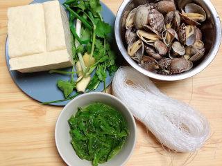 花蛤豆腐汤,准备好食材。花蛤、裙带菜、豆腐、粉丝、葱姜蒜、香菜。