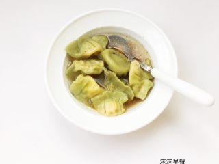 1岁➕宝宝辅食:好吃的牛肉饺子,包好的饺子清水煮熟就可以享用了