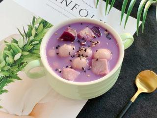 香芋紫薯小汤圆