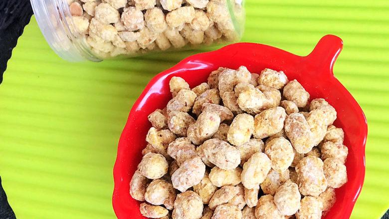 盐焗花生米,这道盐焗花生加入花椒粉和辣椒粉,口感更加丰富,咸中有甜,香辣适宜~