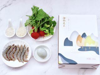 海蝦皮蛋蘿卜粥,首先把所有的食材備齊。