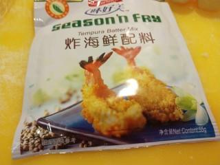 金丝凤尾虾,炸海鲜配料一袋。