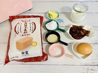 葡萄干吐司🍞,准备材料