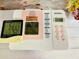 葡萄干吐司🍞,建议发酵温度28度至38度之间 发酵1小时