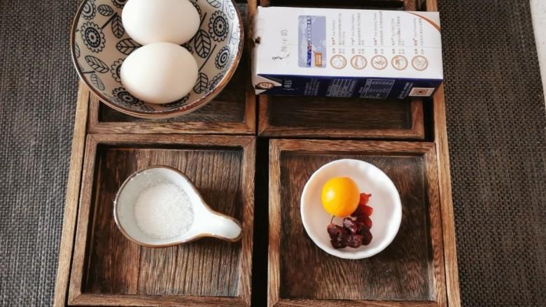 鸡蛋牛奶布丁,食材准备好