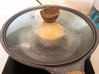 鸡蛋牛奶布丁,大火烧开后蒸10分钟