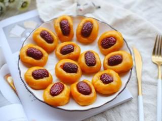 冬至美食 南瓜红枣糕,无敌好吃。