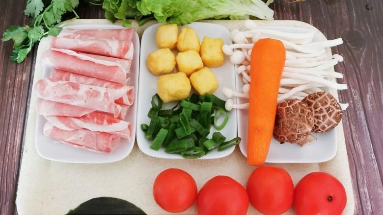 冬至美食 羊肉火锅,食材准备好