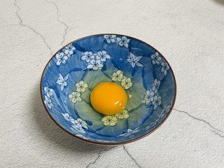 冬至美食+胡萝卜肉末蒸蛋,鸡蛋打入碗中备用