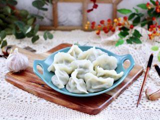 冬至美食~牛肉茼蒿饺子