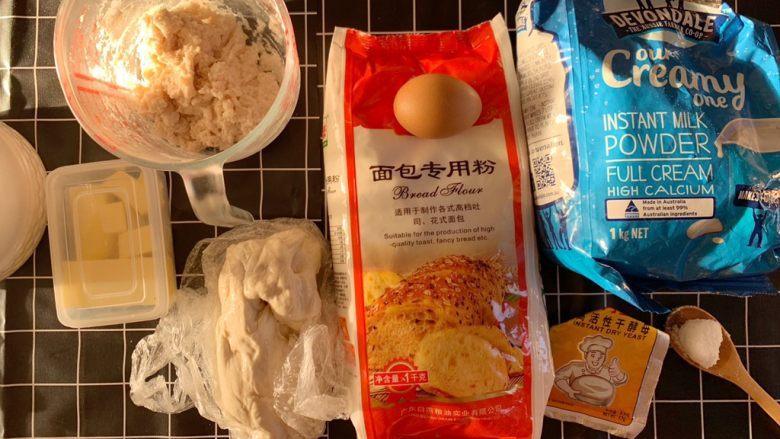 冬至美食—玉米吐司,准备