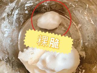 """冬至美食 彩色小汤圆,取下一小块当""""粿脆"""",据说粿脆是让汤圆更好吃、更Q弹的秘密武器。"""
