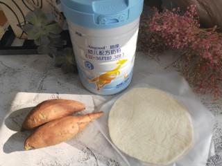 奶香红薯饼,准备好所有的食材