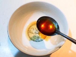 三鲜馄饨,加入半小勺红辣油