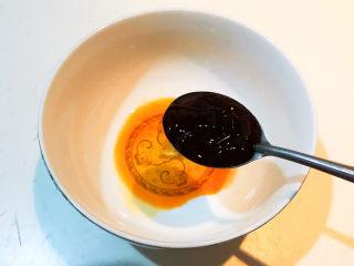 三鲜馄饨,加入1小勺蚝油