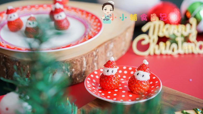 8个月以上圣诞草莓雪人,草莓一定要挑选锥形的 做出来才好看