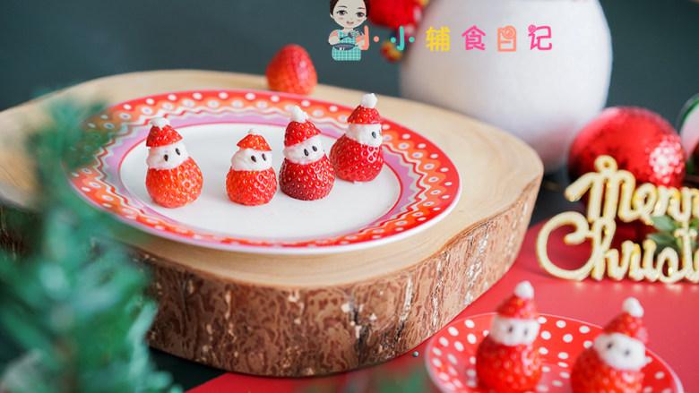 8个月以上圣诞草莓雪人,这个做好当天吃掉不要过夜,草莓很容易坏的