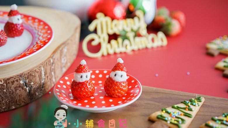 8个月以上圣诞草莓雪人,虽然是一个小小的水果,但是其实要注意的点也挺多的,希望宝宝都能喜欢这个可爱的雪人哦,提前祝大家圣诞快乐!