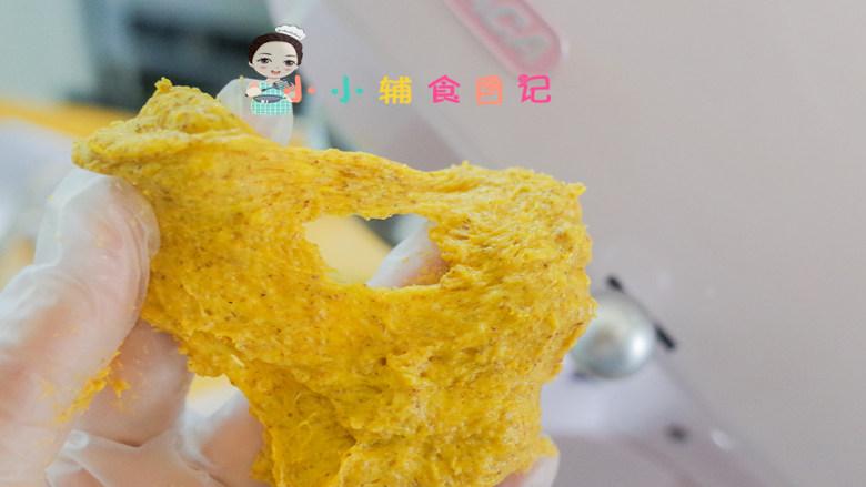 不放一滴水的南瓜小面包,大概揉成这样的粗膜