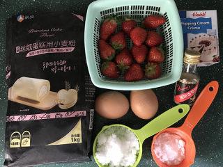 草莓欧蕾,准备好做蛋糕的全部材料,这步可以和小朋友一起称重食材,小朋友会特别开心哦